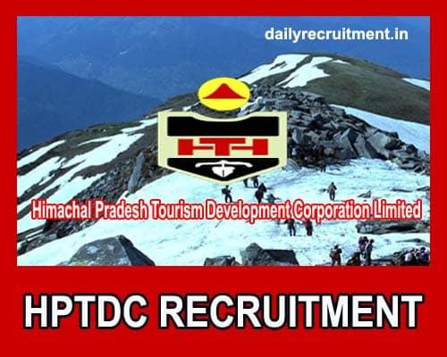 HPTDC Recruitment 2020