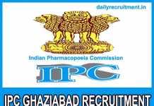 IPC Ghaziabad Recruitment 2018