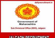 Jalgaon Kotwal Recruitment 2018