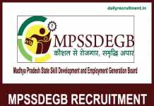 MPSSDEGB Recruitment 2018