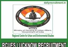 RCUES Lucknow Recruitment 2018