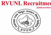 RVUNL Recruitment 2020