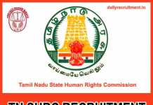 TN SHRC Recruitment 2018