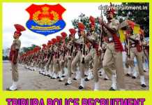 Tripura Police Recruitment 2019