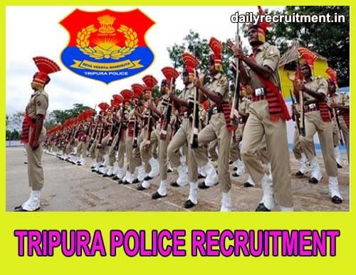 Tripura Police Recruitment 2020