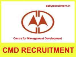 CMD Kerala Recruitment 2019