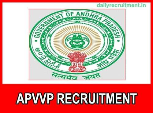 APVVP Recruitment 2020