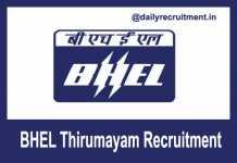 BHEL Thirumayam Recruitment 2018