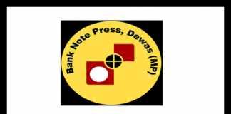 BNP Dewas Recruitment 2018