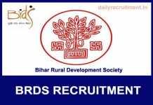 BRDS Recruitment 2018