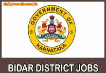 Bidar District Jobs 2018