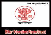 Bihar Education Recruitment 2018