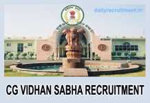 CG Vidhan Sabha Recruitment 2019