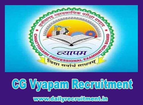 CG Vyapam Recruitment 2019