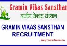 Gramin Vikas Sansthan Recruitment 2018