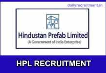 HPL Recruitment 2018