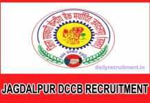 Jagdalpur DCCB Recruitment 2018