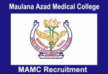 MAMC Recruitment 2018