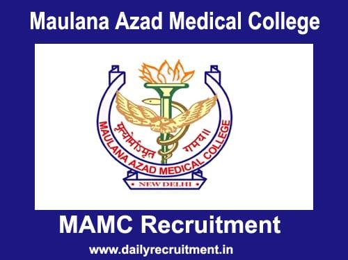 MAMC Recruitment 2019