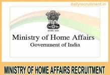 Ministry of Home Affairs Recruitment 2018