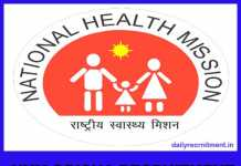 NHM Odisha Recruitment 2018