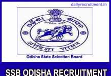 SSB Odisha Recruitment 2018