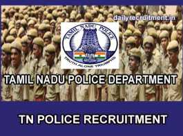 TNUSRB Recruitment 2019, 969 SI Vacancies, Apply Online