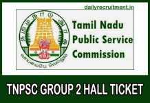 TNPSC Group 2 Hall Ticket 2018