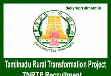 TNRTP Recruitment 2018