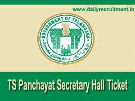 TS Panchayat Secretary Hall Ticket 2018