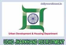 UDHD Jharkhand Recruitment 2018