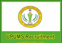 UPUMS Recruitment 2018
