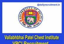 VPCI Recruitment 2018