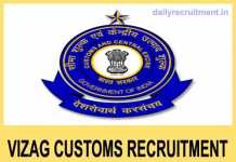 Vizag Customs Recruitment 2018
