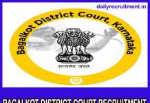 Bagalkot District Court Recruitment 2019