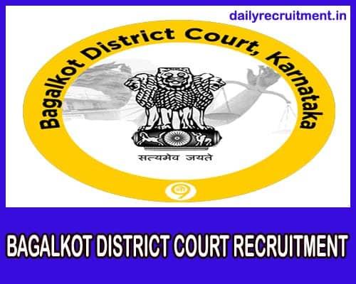 Bagalkot District Court Recruitment 2019, 28 Typists & Peon
