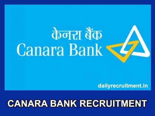 Canara Bank Recruitment 2019