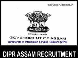 DIPR Assam Recruitment 2018
