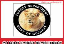 Gujarat Forest Recruitment 2018