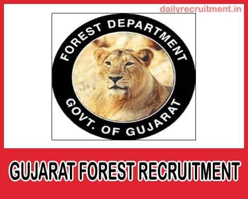 Gujarat Forest Recruitment 2018