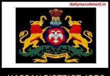 Hassan District Jobs 2019