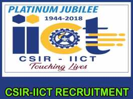 IICT Recruitment 2018