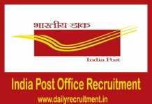 India Post Office Recruitment 2019
