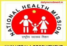 NHM Kerala Recruitment 2018