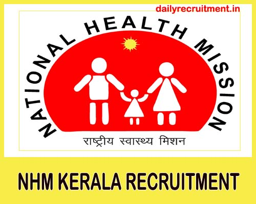 NHM Kerala Recruitment 2020