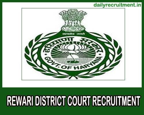 Rewari District Court Recruitment 2019, Apply for Peon