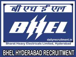 BHEL Hyderabad Recruitment 2018