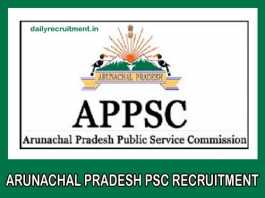 Arunachal Pradesh PSC Recruitment 2019
