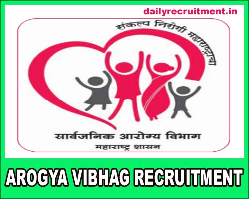 Arogya Vibhag Recruitment 2020