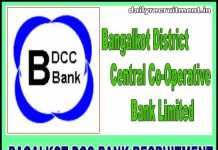 Bagalkot DCC Bank Recruitment 2018-19